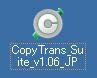 ������?�ɤ���Copy Trans