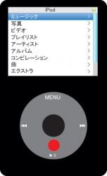 iPodの[再生/一時停止]ボタンを長押しすると電源が切れます。