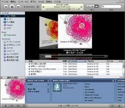 iTunes アルバムアートワークを上部に表示するレイアウト