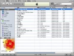 iTunes 基本画面