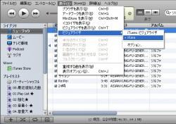 iTunesのビジュアライザをiKaraに設定してください。