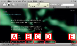 iTunesでカラオケする為のソフトiKaraのオプション説明