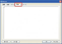 iTunes歌詞タブに歌詞を入力するとiPodでの閲覧が可能になります。