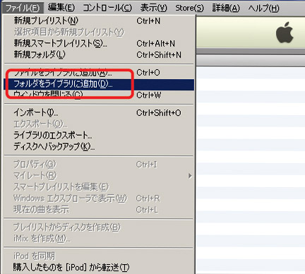 How to download a mp3 from itunes