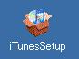 iTunes ダウンロード完了・setupアイコン
