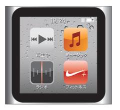 iPod nano 第6世代:[小さなアイコン]表示に変わります。