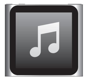 iPod nano 第6世代でアートワークを登録前の再生画面