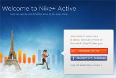 nileplus.comサイトにアクセス