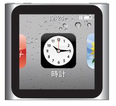 iPod nano 第6世代 時計アプリを起動