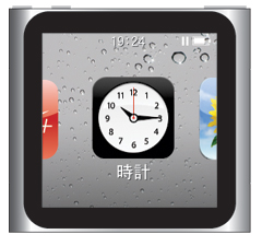 iPod nano 第6世代 時計アプリからタイマー機能を使う