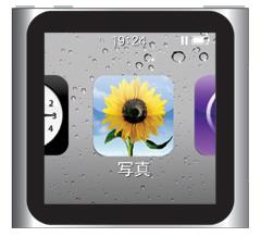 iPod nano 第6世代に同期した写真を表示する