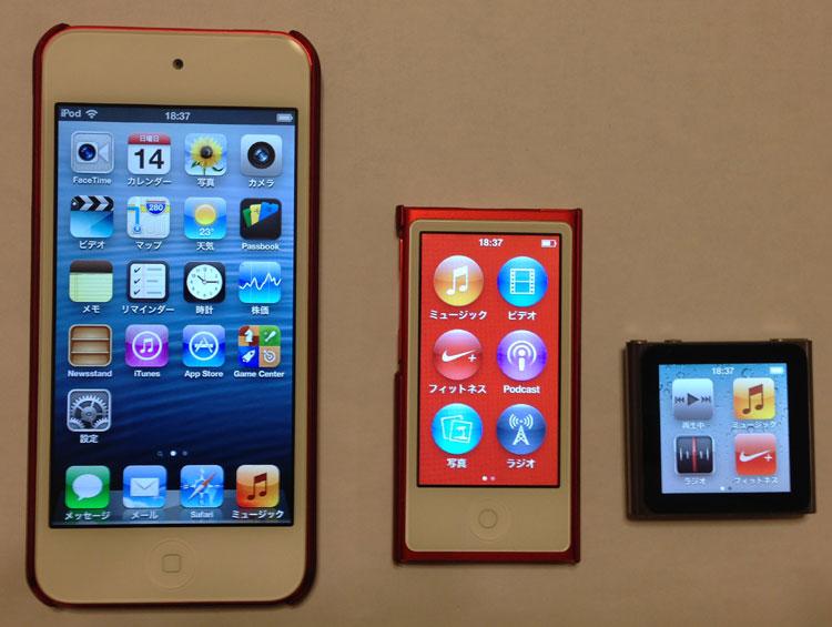 iPod touch 第5世代,iPod nano 第7世代,iPod nano 第6世代の大きさ比較