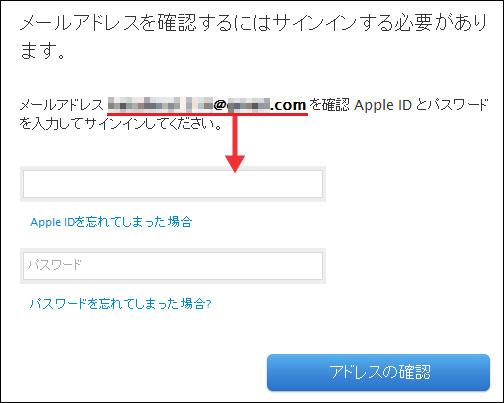 iPod nano 第7世代:iTunes Storeアドレス確認