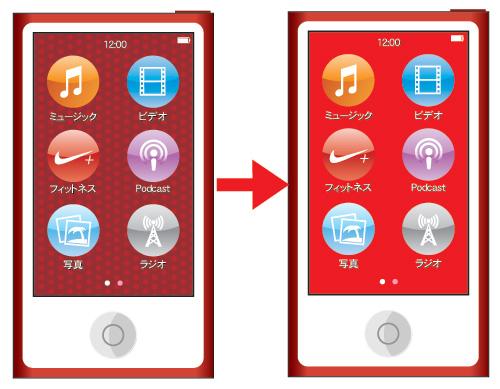 iPod nano 第7世代 壁紙変更
