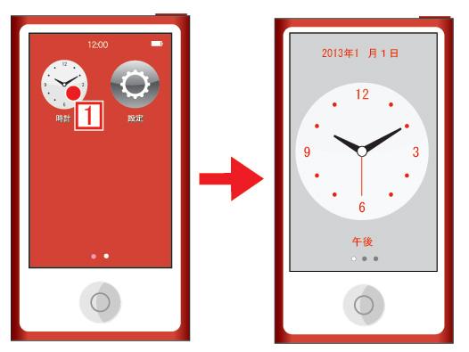 iPod nano 第7世代 時計 タイマー ストップウォッチ 機能