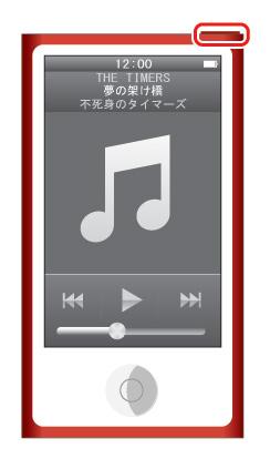 iPod nano 第7世代 フリーズして操作できない場合