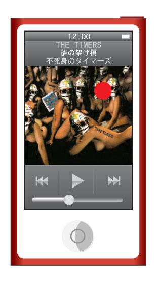 iPod nano 第7世代で音楽再生中のイメージ