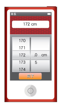 iPod nano 第7世代 フィットネスAppで身長を設定する