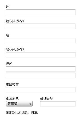 iPod shuffle[第4世代]のユーザー登録