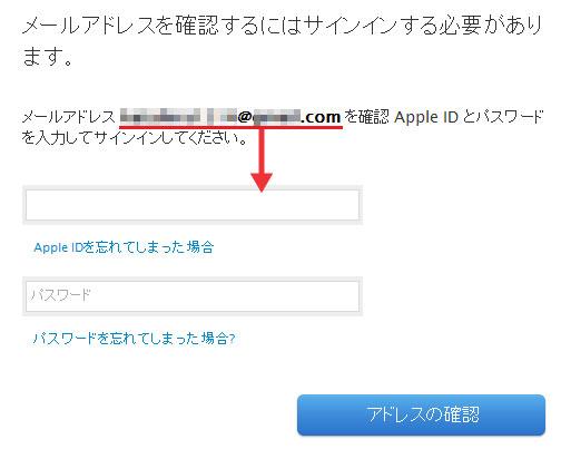 iPod shuffle 第4世代:iTunes Storeアドレス確認