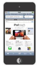 iPod touch 縦表示