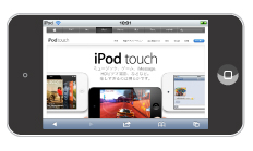 iPod touch 横表示