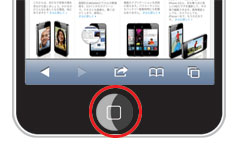 iPod touch 回転を止める