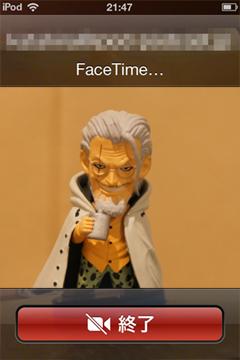 FaceTime呼び出し中のイメージ