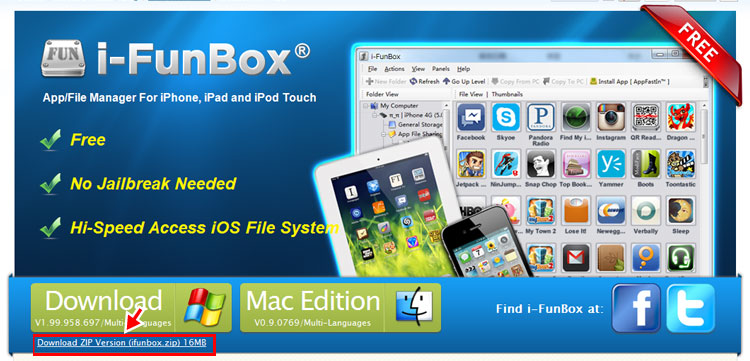 i-FunBoxのダウンロードページ