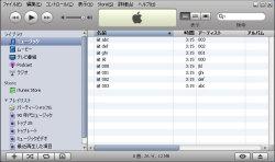 iTunesの曲順ver7.3